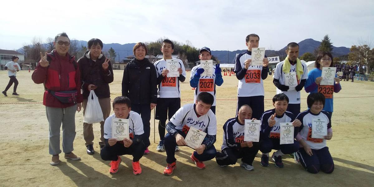 2020119香芝マラソン1