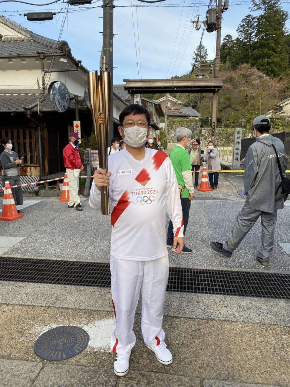 奈良市 聖火ランナー